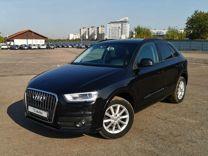 Audi Q3